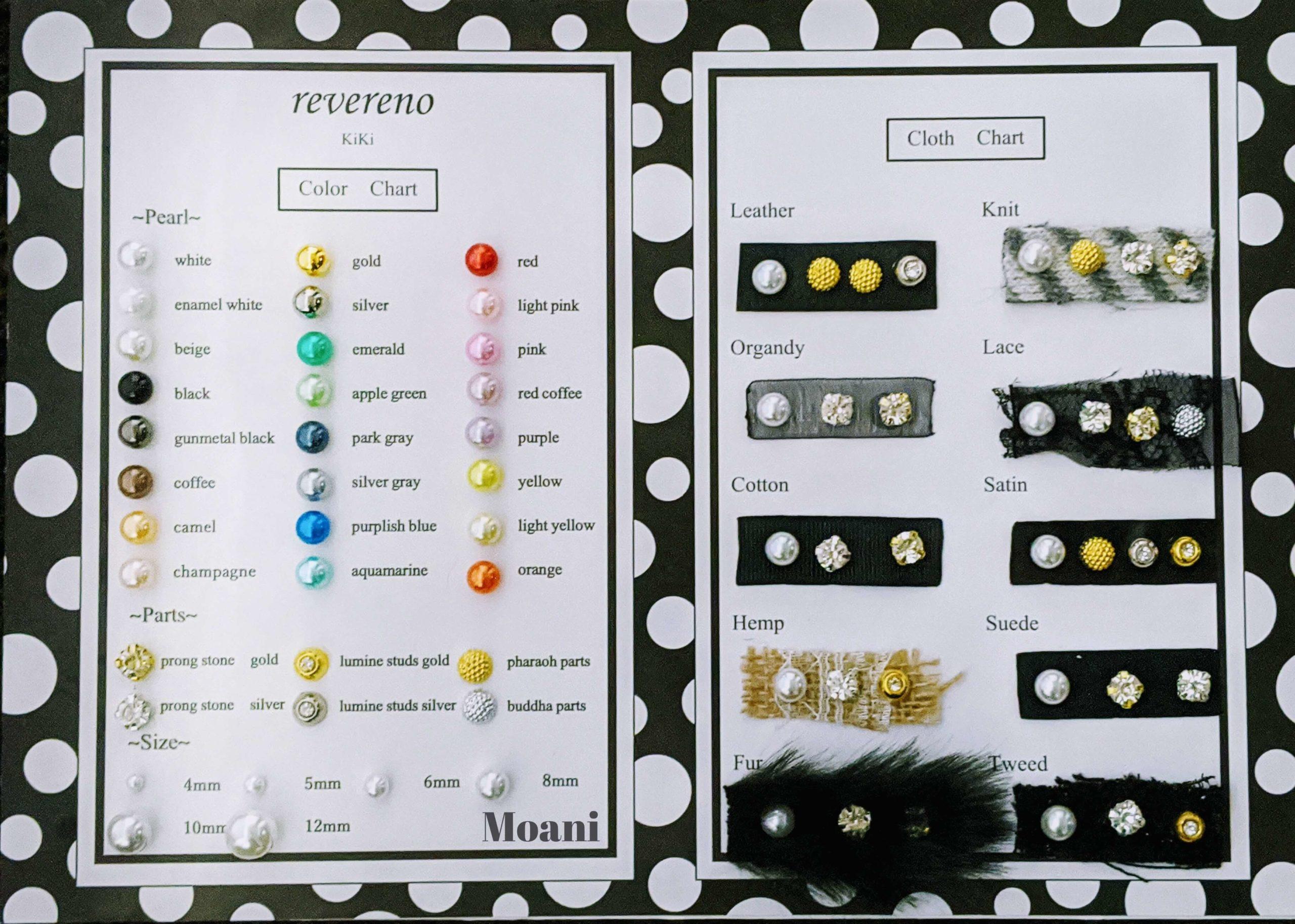 【reveリーノ】リベリーノ スキルアップレッスンを受講すると作れるカラーチャートとクロスチャート。 パールの打ち方、外し方、パーツの種類、布によっての打ち方の違いをレッスンいたします。